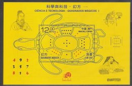 2014 Macau/Macao SCIENCE Stamp S/s-Mathematics Saturn Seal Chinese Magic Squares Turtle Tortoise Ox Cow - 1999-... Chinese Admnistrative Region