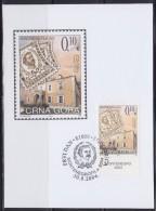 6844. Montenegro, 2004, Philatelic Exhibition - Montenegrofila, CM - Montenegro