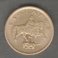 BULGARIA 1 STOTINKA 2000 - Bulgaria