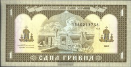 Ukraine Pick-Nr: 103b Bankfrisch 1992 1 Hryvnia - Ukraine