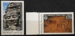 FRANCE 1993 TIMBRES De SERVICE - Du N° 110 Et Le N° 111  - 2 Timbres  NEUFS** Y&T 4,00€ - Service
