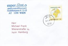 1308g: PM Aus Österreich: Esperanto.net, Portogerechter Bedarfsbrief (Kleinauflage), Gest. 24.11.2008 - Esperanto