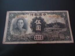 1935 BANK OF CHINA RARE 5 YUAN ( P 77b ) - Chine