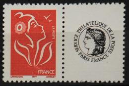 FRANCE 2005 - TIMBRE PERSONNALISE  N° 3741A NEUF** - Parfait état - - Personalized Stamps