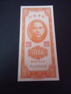1949 BANK OF TAIWAN CHINA RARE 50 CENTS ( P 1949 )  * % 100 Original * - UNC - - Chine