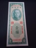 1949 BANK OF TAIWAN CHINA RARE 1 YUAN ( P R102 ) * % 100 Original * - UNC - - Chine