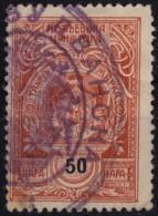 Revenue Stamp - 1912 Montenegro - Militar Verwaltung 50 P - Used - Montenegro
