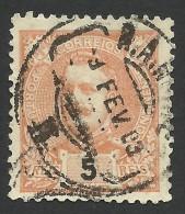 Portugal, 5 R. 1895, Sc # 111, Mi # 125A, Used - 1892-1898 : D.Carlos I
