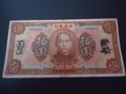 1923 CENTRAL BANK OF CHINA RARE 10 DOLLARS ( P 176e ) * % 100 Original * - Chine