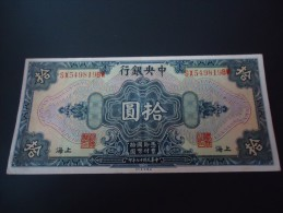 1928 CENTRAL BANK OF CHINA ( SHANGHAI ) RARE 10 DOLLARS ( P 197e ) * % 100 Original * - XF - - Chine