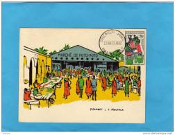 CONGO-marché De Poto Poto- -illustréeJ Combet -animée Plus Cad  Timbre1er Jour  Mars 1962 - Französisch-Kongo - Sonstige