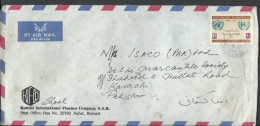 Kuwait Airmail 1978 Anti Apartheid Emblems Postal History cover sent to Pakistan.