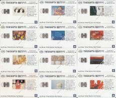 GREECE(chip) - Set Of 12 Cards, Alpha Bank, Oainting, Tirage 32000, 06/97, Used - Télécartes