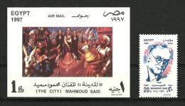Egypt - 1997 - Stamp & S/S - ( Mahmoud Said, Photographer, Artist - Birth Cent ) - MNH (**) - Fotografie