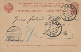 LODZ - 1904 , Ganzsache Nach Köln - Covers & Documents