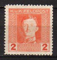 AUSTRIA - 1917/18 Scott# M50 ** KUK FELDPOST