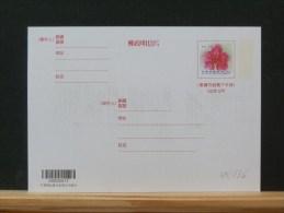 48/736     CP  CHINE  XX - 1945-... République De Chine