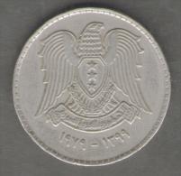 SIRIA POUND 1979 - Syrie