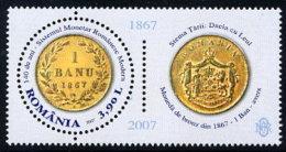 ROMANIA 2007 Currency Anniversary   MNH / **.  Michel 6240 - 1948-.... Republics
