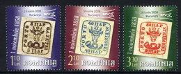 ROMANIA 2007 EFIRO Stamp Exhibition Set Of 3   MNH / **.  Michel 6231-33 - 1948-.... Republics