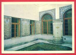 163377 / Crimea LIVADIA Palace - ARABIC YARD -  Was A Summer Retreat Of The Last Russian Tsar, Nicholas II - UKRAINE - Ukraine