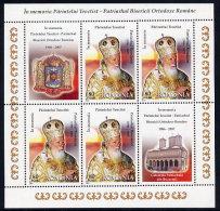ROMANIA 2007 Death Of Patriarch Teoctist I Sheetlet  MNH / **.  Michel 6226 Kb - 1948-.... Republics