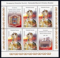 ROMANIA 2007 Death Of Patriarch Teoctist I Sheetlet  MNH / **.  Michel 6226 Kb - Blocs-feuillets