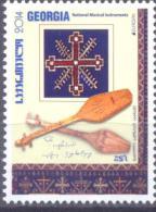 2014. Georgia, Europa 2014, 1v, Mint/** - Georgia