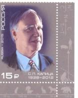 2015. Russia, S. Kapitsa, Scientist, Academician, 1v, Mint/** - 1992-.... Fédération