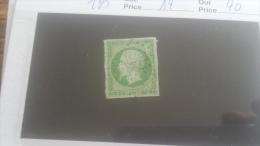 LOT 246937 TIMBRE DE FRANCE OBLITERE N�12 VALEUR 90 EUROS TB