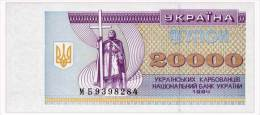 UKRAINE 20000 KARBOVANTSIV 1994 Pick 95b Unc - Ukraine