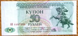 1993 Used 50 Rublei Transnistria Banknote No BK-942 - Banknotes