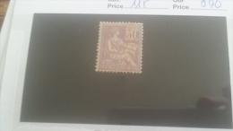 LOT 246946 TIMBRE DE FRANCE NEUF* N�115 VALEUR 90 EUROS