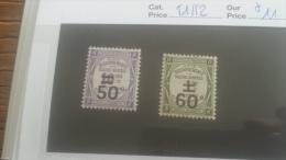 LOT 246975 TIMBRE DE FRANCE NEUF* N�51/52 VALEUR 11 EUROS