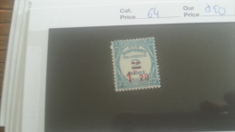 LOT 246981 TIMBRE DE FRANCE NEUF* N�64 VALEUR 50 EUROS