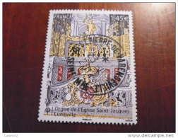 FRANCE TIMBRE NEUF  OBLITERE   ROND  YVERT 4709 - Frankreich