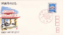 Japan 1972 Ratification Of The Return Of Ryukyu Islands To Japan FDC - FDC
