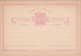Portugal Guinea Postal Card 20 Reis Mint - Postal Stationery