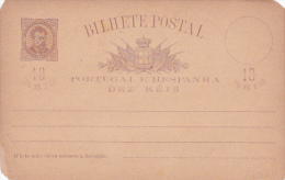 Portugal Postal Card 10 Reis Mint - Postal Stationery