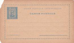 Portugal Postal Card 30 Reis Mint - Postal Stationery