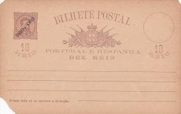 Portugal 1893 Postal Card 10 Reis Mint - Postal Stationery