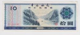 China Ten Yuan - China