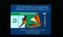 MARSHALL ISLANDS - 1994  POSTAL SERVICE  MS  MINT NH - Marshall