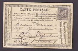 CARTE POSTALE  PRECURSEUR SAGE....WIGNEHIES NORD PAS DE CALAIS 59 SAINT GORGON ANOR - 1876-1878 Sage (Typ I)