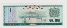 China One Yuan - China