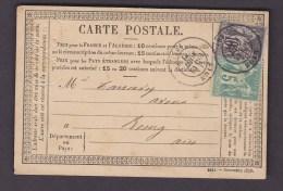 CARTE POSTALE  PRECURSEUR SAGE....BOURG EN BRESSE 01 AIN LYON 69 RHONE AVOUE CANAPLE - 1876-1878 Sage (Type I)