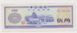 China Fifty Fen - China