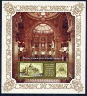ROMANIA 2007 Savings Bank Anniversary Block   MNH / **.  Michel Block 399 - 1948-.... Republics