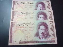 3 PIECES 1985 IRAN RARE 100 RIALS ( P 140f ) - UNC - - Iran