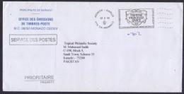 Theatre Princesse Grace - Slogan Postmark On Postal History Cover From MONACO 12.2.2015 - Poststempel
